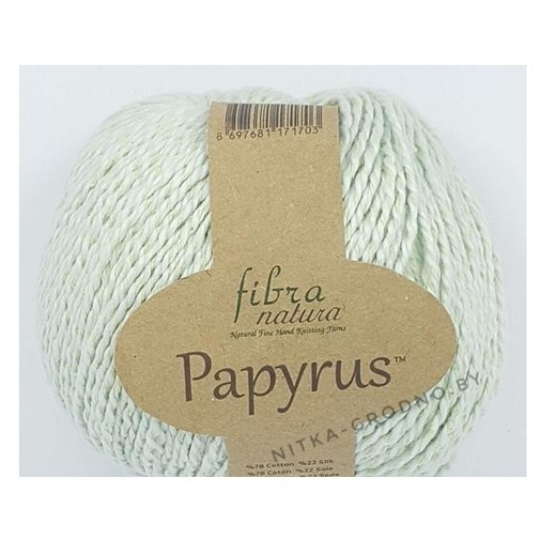 PAPYRUS Fibra Natura (ПАПИРУС Фибра Натура) 229-17