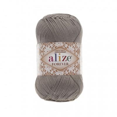 FOREVER ALIZE (Форевер Ализе) 459