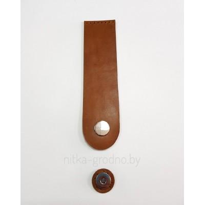 Клапан -застежка на магнитной кнопке (20*8 см)