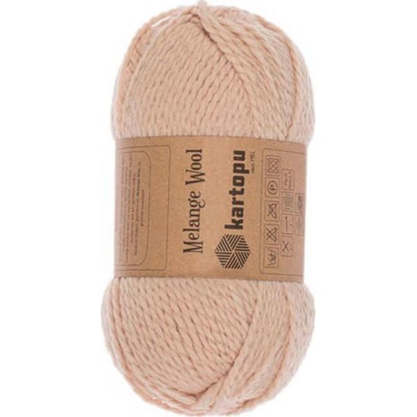 Melange Wool Kartopu (Меланж вул Картопу) 8011