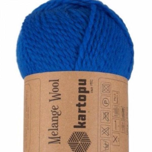 Melange Wool Kartopu (Меланж вул Картопу) 627