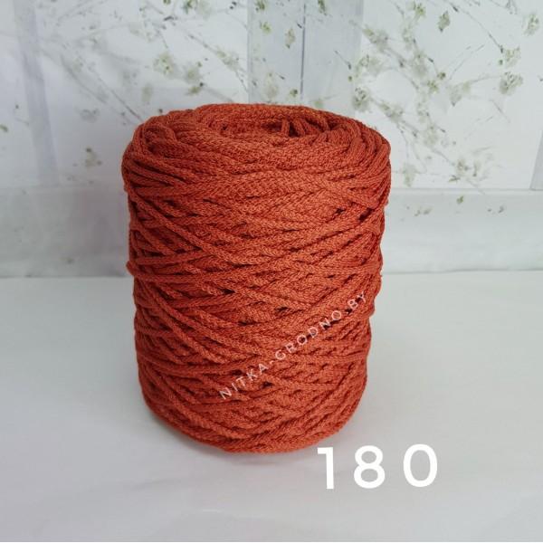 Полиэфирный шнур с сердечником 3 мм №180 кирпичный