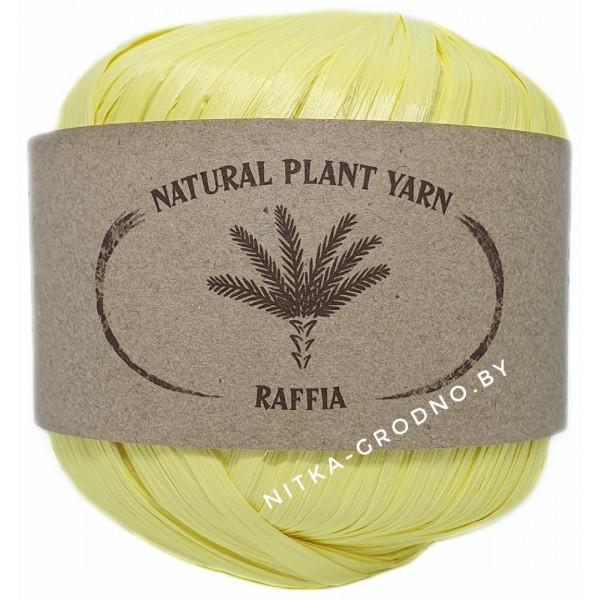 RAFFIA Wool Sea ( Рафия) 030